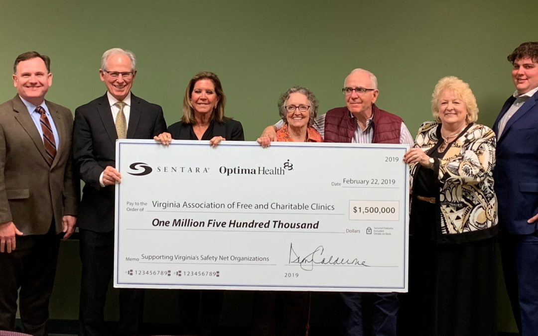 SHC receives $130,000 from VAFCC/Optima Health